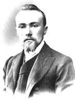 Н.К. Рерих.