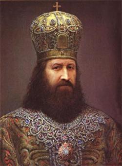 Патриарх Никон.  Глава Русской православной церкви при царе Алексее Михайловиче. Провел церковную реформу в 1653 – 1655гг.