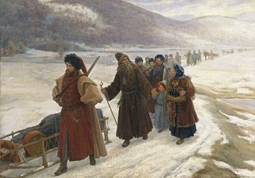 Путешествие Протопопа Аввакума с семьей  в Сибирскую ссылку
