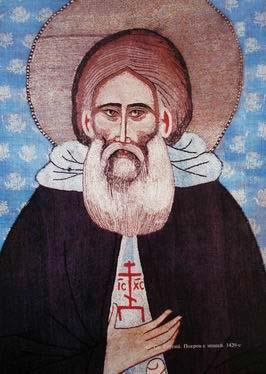 Покров гробницы Преподобного Сергия Радонежского