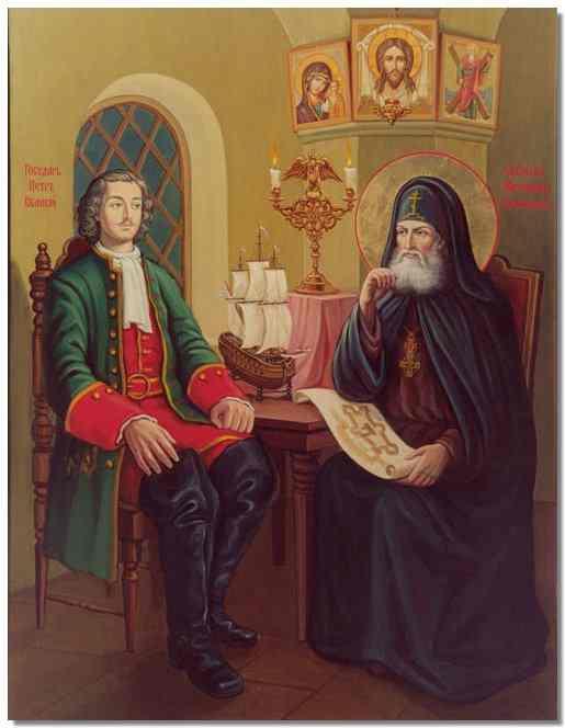 Петр Первый  в беседе со Святителем Митрофаном