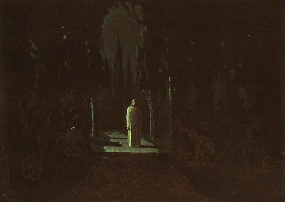 Куинджи А.И. Христос в Гефсиманском саду