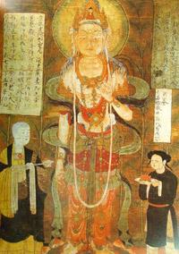 Настенная роспись в пещерном храме Дунхуаня