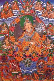 8 проявлений гуру Падмасамбхавы.