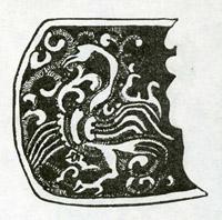 Рис.8. Фигура птицы на посеребренном пенале (Дерге)
