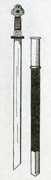 Рис.9. Тибетский меч камской работы типа
