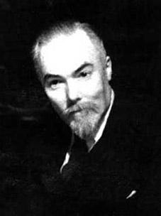 Юрий Николаевич Рерих. 1958 год.