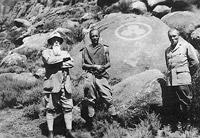 Ю.Н.Рерих, Н.К.Рерих. Манчжурия-Монголия. 1933-1934гг.