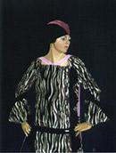 Рерих С.Н.: Портрет Кэтрин Кэмпбелл. 1926.