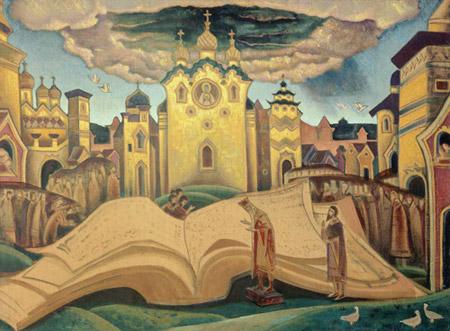 Н.К.Рерих. Книга Голубиная (эскиз фрески). 1923