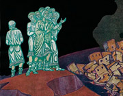 Н.К.Рерих. Дела человеческие (фрагмент эскиза росписи).1914