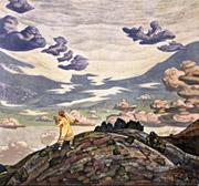 Н.К.Рерих. Знамение. 1915