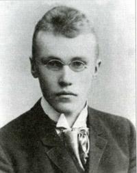 Н.К.Рерих в год поступления в Академию Художеств и университет. Фото 1893 года.