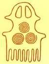 Археологические памятники (15 рисунков)