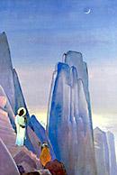 Будда дающий (Две чаши).1932