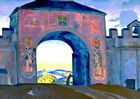 И открываем (И Мы открываем врата).1922
