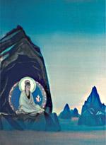 Агни-Йога. Проект фрески (II). 1928.