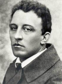 Александ Блок. Фото 1916 года.