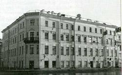 Университетская набережная, № 25: дом напротив бывшего Николаевского моста (ныне мост лейтенанта Шмидта), в котором родился Николай Рерих. Фото 1997г.