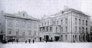 Университетская набережная, № 9 (слева): ректорский дом, в котором родился Александр Блок. Вход в главное здание Петербургского университета