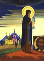 Н.К.Рерих. Святой Сергий Радонежский. 1932