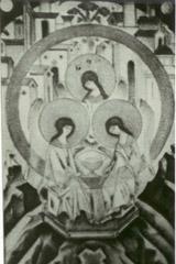 Н.К.Рерих. Знак Троицы. 1932