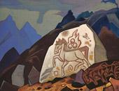 Н.К.Рерих. Белый камень (Знак Чинтамани или Конь счастья). 1933
