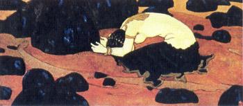Н.К.Рерих. Девассари Абунту. 1905