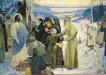 М.Нестеров.Святая Русь (1901-1905)