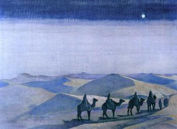 Н.К.Рерих. Звезда Матери Мира. 1924