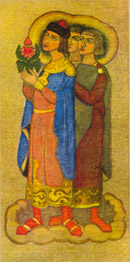 Н.К.Рерих. Отроки продолжатели.1914