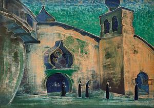 Н.К.Рерих. И мы приносим свет.1922