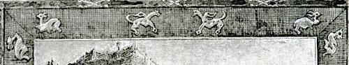 Фрагмент рамы  к картине Гонец.1897. Раму скопировал В.А. Козар (Киев).