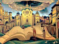 Книга Голубиная. (эскиз фрески) 1923