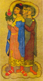 Н.К.Рерих. Отроки-продолжатели (Панно). 1914