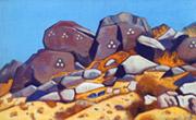 Н.К.Рерих. Святые камни. Монголия. 1935 -1936  ГТГ (Монголия 1938)