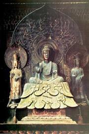 Скульптуры триады Сяка в Золотом храме ансамбля Хорюдзи.Сетоку в центре.