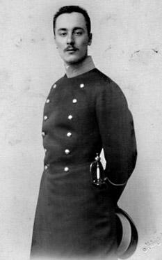С.С. Митусов в университетской форме. 1898.Оригинал в МСССМ