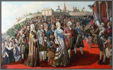 Визит Екатерины II в Казань