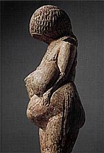Самой ранней первобытной скульптурой является т. н.