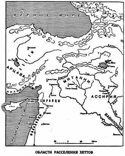 Карта 3. Области расселения хеттов.