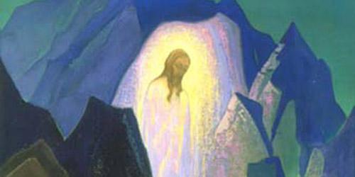 Н.К.Рерих. Фрагмент картины. Христос в пустыне.