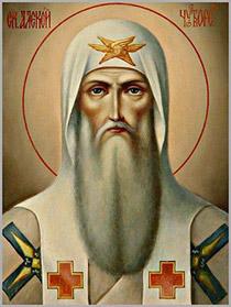 Митрополит Алексий