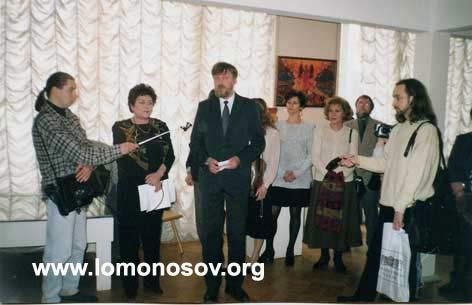 Открытие выставки Н.К.Рериха