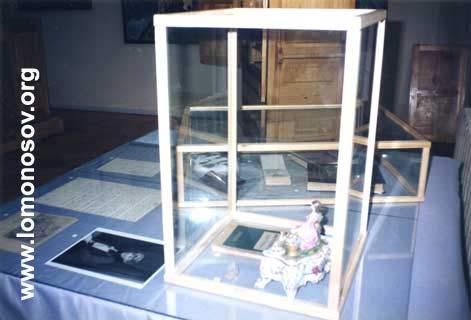 Экспонаты из Мемориального собрания Степана Степановича Митусова