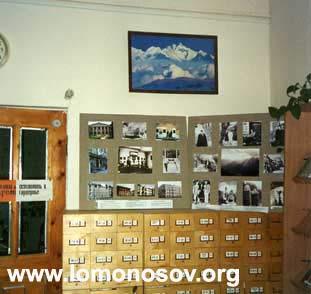 Экспозиция фотографий, посвященных жизни Рерихов
