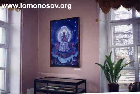 Сотрудники Музея-заповедника уступили «Матери Мира» свой кабинет.