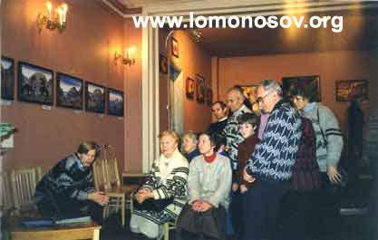 Гости из ЗНАМЕНИ КУЛЬТУРЫ знакомятся с электронной коллекцией картин Н. К. Рериха