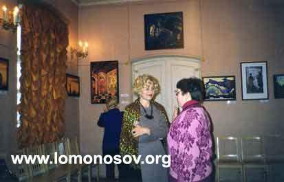 Сотрудницы Музея-заповедника ОРАНИЕНБАУМ