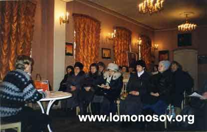 Рассказ посетителям о жизни семьи Рерихов